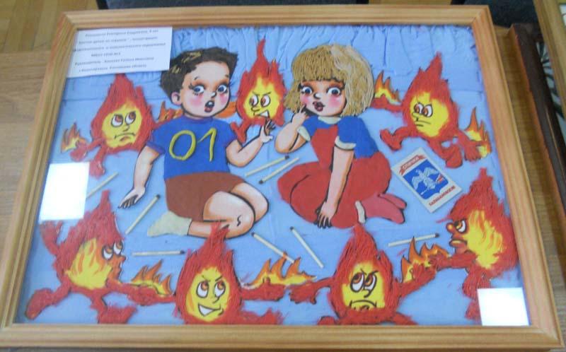Картинки по пожарной безопасности детском саду